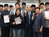 경남과학기술대, 2018 대학생 곤충창업경진대회 개최