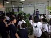 한밭대, 비즈쿨-대학 연계 기업가정신 현장탐방 실시