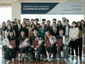 한동대, 외국인 유학생 졸업식 열어