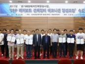 인하공전, 일반인 대상 '레저 보트 정비 교육 과정' 개설