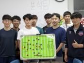 전주대 축구분석팀