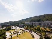 대진대, 대학기본역량진단평가 자율개선대학(예비) 선정