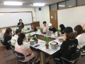 동주대, 원예·무비테라피로 학생들 정서함양 프로그램 진행