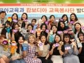 구미대, '하계 글로벌학기' 196명 해외연수생 파견