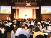 전국 링크플러스 사업단 협의회, 2018년 하계 포럼 개최