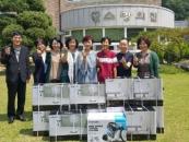 공주대 여교수회, 소망공동체 후원물품 기증