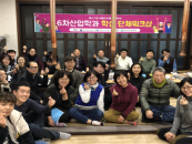 경남과기대 창업대학원, 성과평가서 2년 연속 A등급