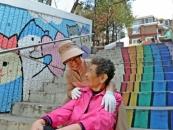 한국야쿠르트 사회복지재단, 홀몸노인 위한 돌봄사업 확대