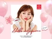 임블리, 中티몰 글로벌 패션 단독 브랜드관 공식 입점
