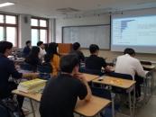 ㈜기업가정신 청년취업아카데미, 유통물류 비즈니스 산업 경진대회