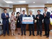 한밭대, ㈜레즐러 대표 발전기금 5천만 원 위탁