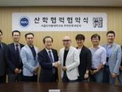 서울디지털대-우아한형제들, 산학협력 체결