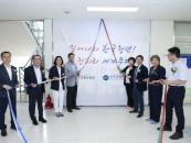 군산대, 군산청년해외취업지원센터 개소