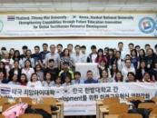 한밭대, 태국 치앙마이대학과 글로벌 교류회 개최