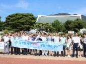 코리아텍, 독립기념관서 청렴실천 공동 캠페인 전개