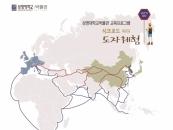 상명대 박물관, '실크로드 따라 도자체험 여행' 진행