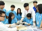 부경대, 청소년 위한 '여름수산학교' '여름해양과학캠프' 진행
