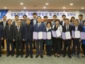 대구가톨릭대-벤처기업협회대구경북지회, 업무협약 체결