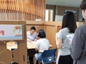 원광대 대학일자리센터, 청년고용 앞장