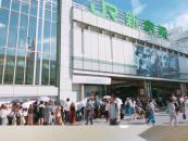 임블리, 日시장 진출 성공..신주쿠 루미네2에 매장 열다