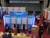 수성대, 대구 숙련 기술인 채용박람회 개최