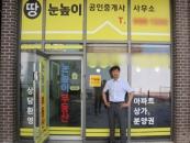 에듀윌, '에공회'로 공인중개사 취업부터 개업까지 적극 지원