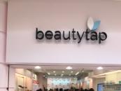 하루하루원더, 美시장 첫 발..뷰티탭 플래그십 매장 입점