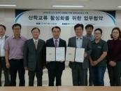 건양대 LINC+사업단, 논산시 시니어클럽과 업무협약