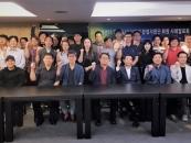 성북구 1인 창조기업 지원센터, 창업기업 네트워킹의 장 마련