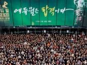 공인중개사 2년 연속 최다 합격 에듀윌, KRI한국기록원 공식 인증