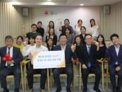 에듀윌 사회공헌위원회, '나눔펀드' 등 착한기업 행보