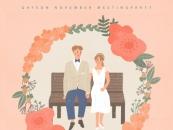 결혼정보회사 가연, '당신의 반쪽을 찾으세요' 11월 미팅파티