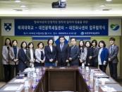 배재대-하나센터-대전광역새일센터, 탈북여성 취·창업 돕는다