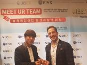 유아이오(UIOEX), 피벡스(PIVX)와 블록체인 발전 방안 협의