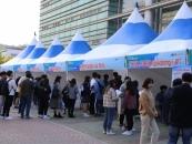 금오공대, 2018 취업·창업 EXPO 개최