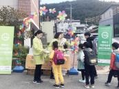 목포대, '영양의 날' 캠페인 실시