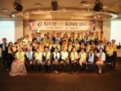 가천대 글로벌미래교육원, WCP 최고위 과정 입학식 실시