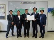 삼육보건대-한국외국인노동자지원센터, MOU
