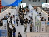 한국산기대, '산학협동 산업기술대전' 행사 진행