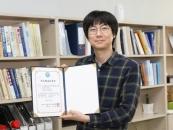 경일대 교수, 항공우주시스템공학회 학술대회서 우수상 수상