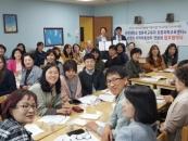 순천대-순천시 지역아동센터 연합회, 업무협약 체결
