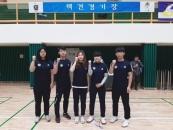 신성대 태권도경호과, 전국체육대회서 택견 동메달 수상