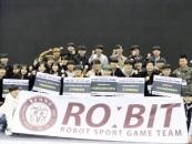 광운대, 국제로봇콘테스트서 다수 수상