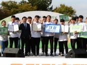 전주대, '전국 우리밀요리경연대회'서 우수한 성적 거둬