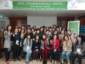 인제대, 인지강화 창의교육 지도자 양성과정 프로그램 진행