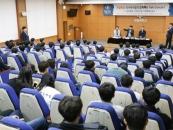 경일대 대학일자리센터, 진로취업프로그램 개설