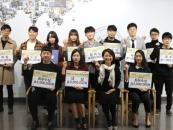 전주대 창업지원단, JJ-Star 창업공모전 성료