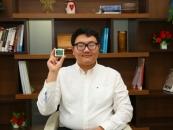 와이즈유 이승현 학생, 기저귀 스마트센서 개발