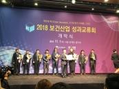 서강대 교수창업기업 '케어메디', 보건복지부 장관 표창 수상