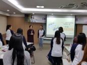 대경대, 여대생을 위한 맞춤형 취업캠프 개최
